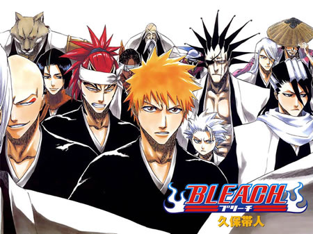 Bleach (OAV)
