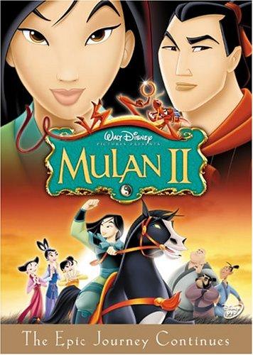 Мулан 2 / Mulan II [2004 г., комедия, семейный, мультфильм, DVDRip]
